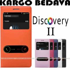 GENERAL MOBILE DISCOVERY 2 KILIF CAM PENCERELI