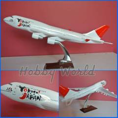 Japan Airlines (JAL) BOEING 74  Resin Model Uçak