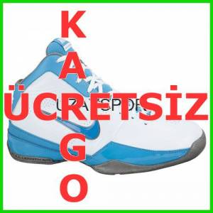 Nike 4 Air Quick Handle Basketbol Ayakkab�s� OFZ