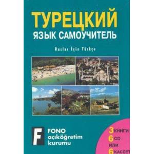 Ruslar ��in T�rk�e Set (3 Kitap +  6 Cd) -
