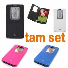 LG G2 K�l�f UYKU MODLU QUICK WINDOW TAM SET