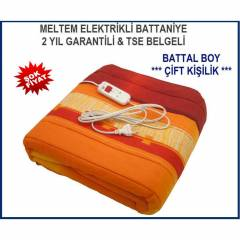 MELTEM ��FT K��.ELEKTR�KL� BATTAN�YE- BATTAL BOY