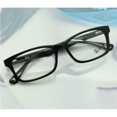 Ray-Ban 5383-2000-5416 Orginal Optik G�zl�k