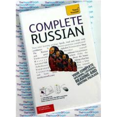 Teach Yourself - Complete Russian - Rus�a