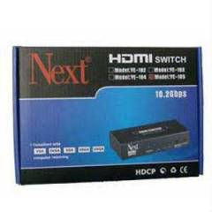 Next YE-105 5/1 HDMI Switch
