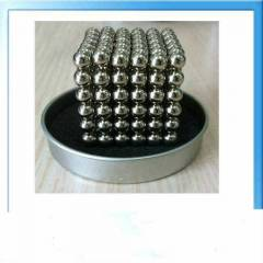 216 Adet Neodyum M�knat�s K�re �ap�:5 mm