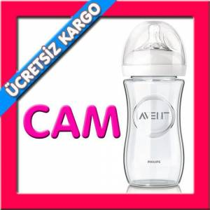 Philips Avent Cam Natural Biberon 240 ML