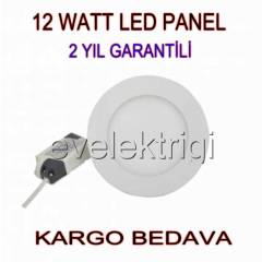 12 WATT LED  PANEL SPOT AYDINLATMA 12W-G�NI�I�I
