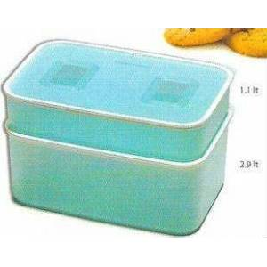 TUPPERWARE SU SET  2'li tak�m