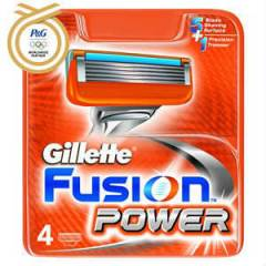 Gillette Fusion Power 4 l� Yedek B��ak Fatural�
