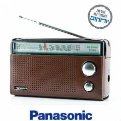 PANASONIC 3 BAND D�NYA RADYOSU * MADE IN JAPAN