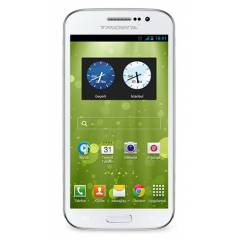 Trident A5 �ift Hatl� Android Beyaz Cep Telefonu