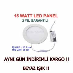 15 WATT LED PANEL -SLİM PANEL -LED SPOT BEYAZ
