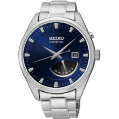 SEIKO KINETIC RETROGRADE  SRN047P