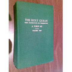 THE HOLY QURAN TEXT,TRANSLATION AND COMMENTARY