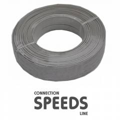 SPEEDS 100 METRE GRİ TELEFON ADSL HAT KABLOSU