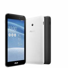 ASUS ME70C-1B028A Z2520 1G 8G 7 AND 4.3 BEYAZ