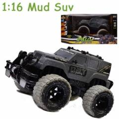 Off Road Suv Kumandalı Jeep Kirli Model