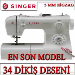 Singer Tradition 2282 Yeni Model Dikiş Makinesi
