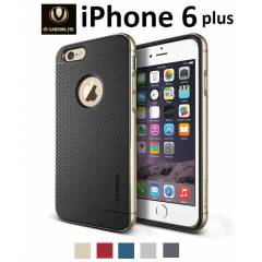 Verus iPhone 6 Plus Case Iron Shield Metal K�l�f