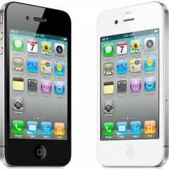 iphone 4 8GB cep telefonu