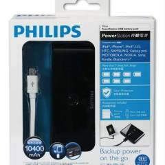 PHILIPS DLP10402 10400mAH POWERBANK ŞARJ CİHAZI