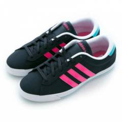 Adidas Se Daily Qt Lo Navy-Pink wmns Shoes