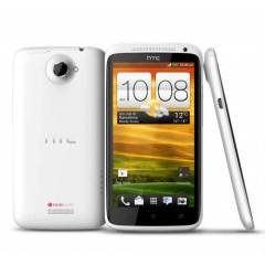 HTC ONE-X 32 GB WHITE OUTLET FIRSATI