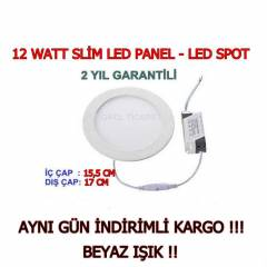 12 WATT LED PANEL -SLİM PANEL -LED SPOT BEYAZ