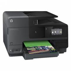 HP A7F65A OfficeJet Pro 8620A AIO Yaz/Tar/Ft/Fx-