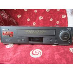 SHARP VC-RA55  VHS VİDEO RECORDER