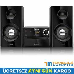 Philips MCM2150/12 70W USB+CD+FM+MP3 Müzik Seti