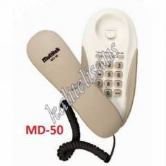 Multitek Md50 Daire İnterkomTelefon