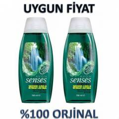 AVON SENSES AMAZON JUNGLE 750 ML DUŞ JELİ 2 ADET