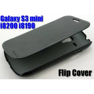 Galaxy S3 Mini i8200 Flip Cover K�l�f+2xFilm