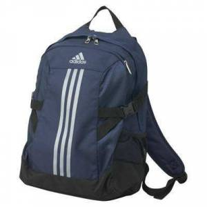 Adidas  BP POWER II SIRT VE OKUL CANTASI