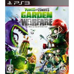 Ps3 Oyun Plants vs Zombies Garden Warfare