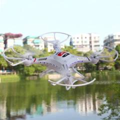 HD 2MP KAMERA JJRC H8C 2.4GHZ  4CH  QUADCOPTER.