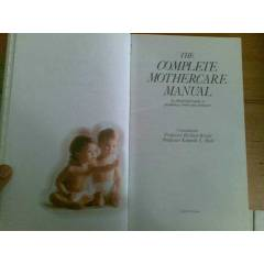THE COMPLETE MOTHERCARE MANUAL / HARBERT BRANT