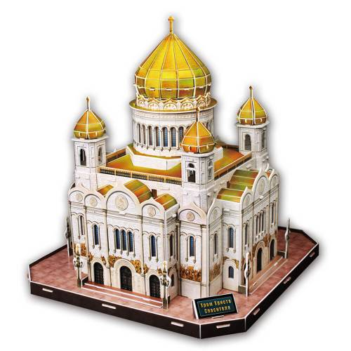 Cubic Fun 3D Puzzle 127 Parça Christ the Saviour Katedrali - Rusy