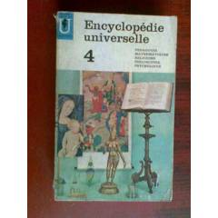 ENCYCLOPED�E UN�VERSELLE 4 MARABOUT UNIVERSITE