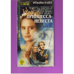 RUSÇA-VHS VİDEO KASET-2