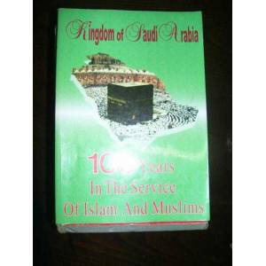 100 YEAR IN THE SERV�CE OF ISLAM AND .....MHMT