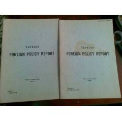 TURKISH FOREIGN POLICY REPORT 1-2/1975
