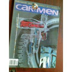 CAR & MEN ARALIK 1995