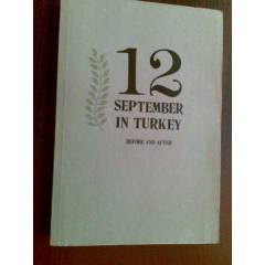 12 SEPTEMEBER IN TURKEY BEFORE AND AFTER