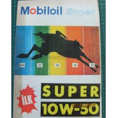 MOB�LO�L super say�:30/309 nisan-haziran 971