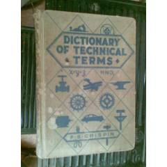 DICTIONARY OF TECHNICAL TERMS F.SWING CRISPIN