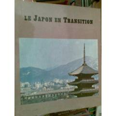 LE JAPON EN TRANSITION 1968/ JAPONYA