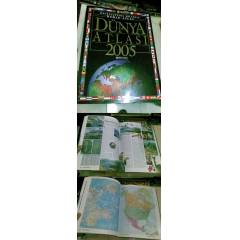 D�NYA ATLASI 2005 /ENCYCLOPEDIA MILLENIA WORLD A